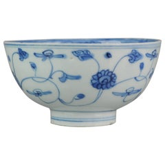 16th Century Chinese Porcelain Wanli Ming Period Bowl China Reverse Decoration