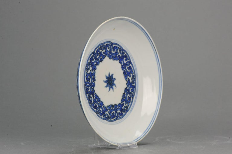 16th C. Porcelain Ming Jiajing or Wanli Plate Marked Zhengde Chinese Antique For Sale 7