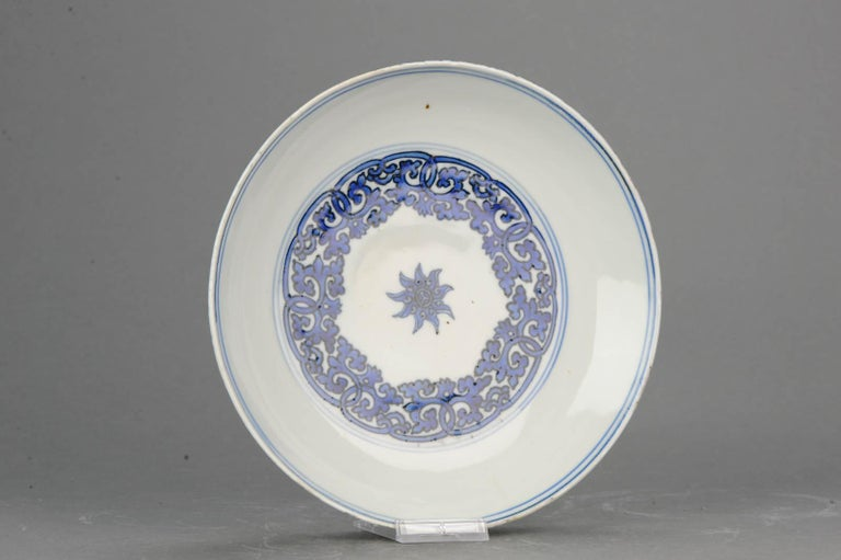 16th C. Porcelain Ming Jiajing or Wanli Plate Marked Zhengde Chinese Antique For Sale 8