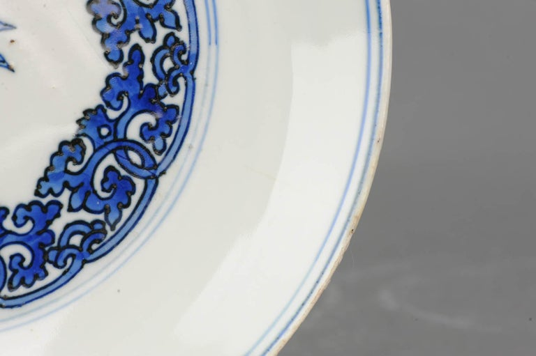 16th C. Porcelain Ming Jiajing or Wanli Plate Marked Zhengde Chinese Antique For Sale 9