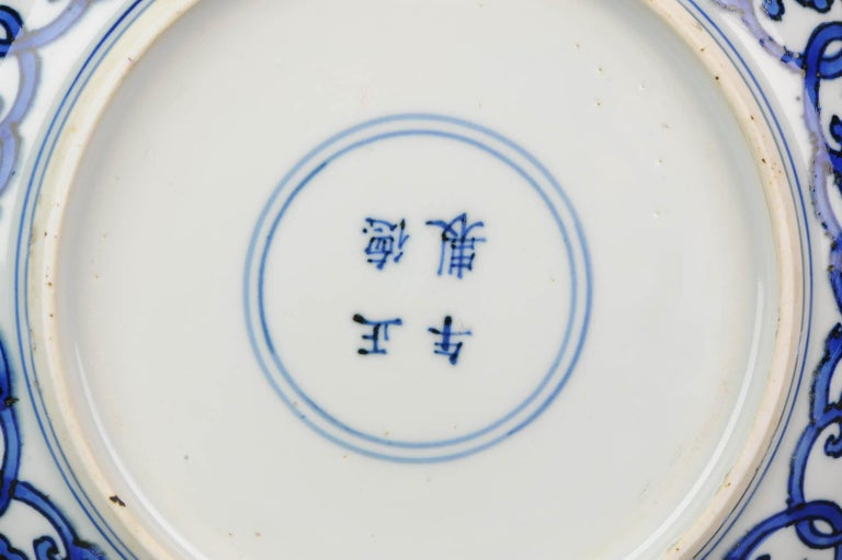 16th C. Porcelain Ming Jiajing or Wanli Plate Marked Zhengde Chinese Antique For Sale 11