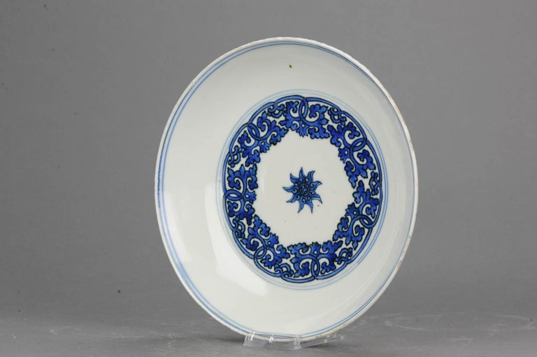 A very nicely decorated plate with a rare scene. Very high quality cobalt. Zhengde marked but in our opinion Jiajing or Wanli period   Condition: Overall condition good rimfritting, 1 hairline and some glaze chips. Size: 213mm  Period: 16th