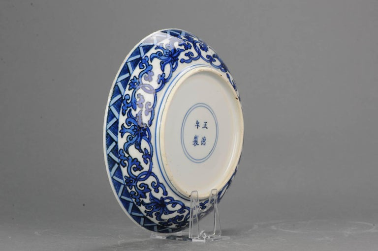 16th C. Porcelain Ming Jiajing or Wanli Plate Marked Zhengde Chinese Antique For Sale 1