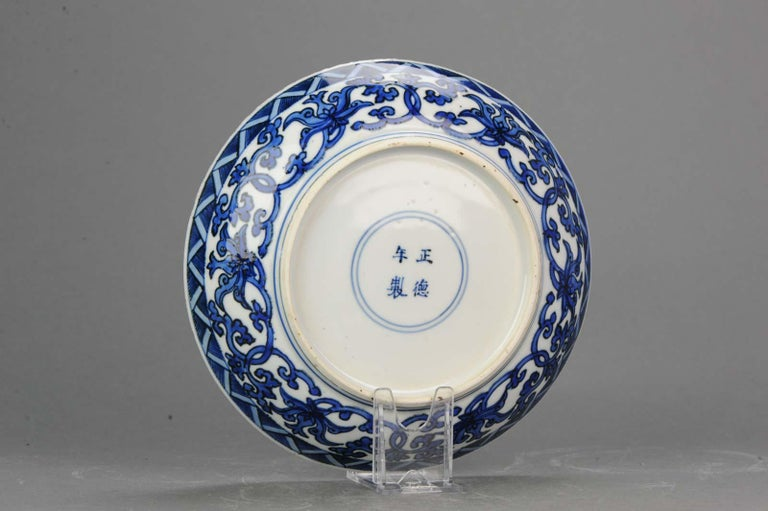 16th C. Porcelain Ming Jiajing or Wanli Plate Marked Zhengde Chinese Antique For Sale 2