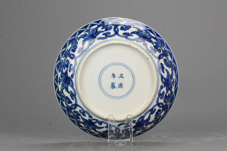 16th C. Porcelain Ming Jiajing or Wanli Plate Marked Zhengde Chinese Antique For Sale 3