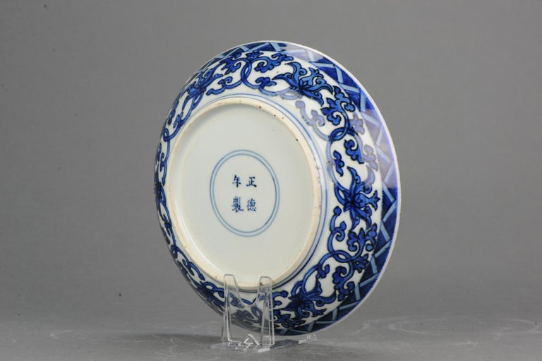 16th C. Porcelain Ming Jiajing or Wanli Plate Marked Zhengde Chinese Antique For Sale 4