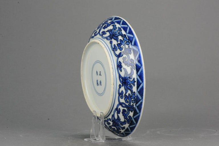 16th C. Porcelain Ming Jiajing or Wanli Plate Marked Zhengde Chinese Antique For Sale 5