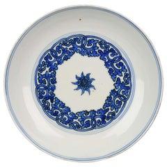 16th C. Porcelain Ming Jiajing or Wanli Plate Marked Zhengde Chinese Antique