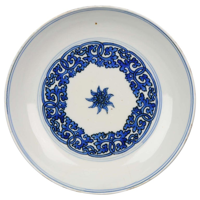 16th C. Porcelain Ming Jiajing or Wanli Plate Marked Zhengde Chinese Antique For Sale