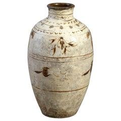 16th Century Ming Period Cizhou Pottery Vase