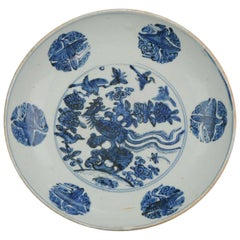 16th Century Period Chinese Porcelain Dish Charger Phoenix Flowers Antique Marke