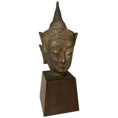 17th Century Thai Bronze Buddha Head