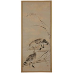 17th-18th Century Framed Japanese Painting, Geese and Reeds by Yamaguchi Sekkei