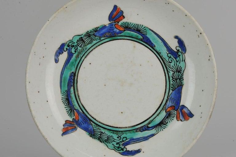 Japanese Porcelain Plate Antique Early Kakiemon circa 1660-1670 Enamels For Sale 4
