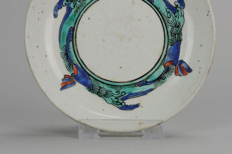 Japanese Porcelain Plate Antique Early Kakiemon circa 1660-1670 Enamels For Sale 5