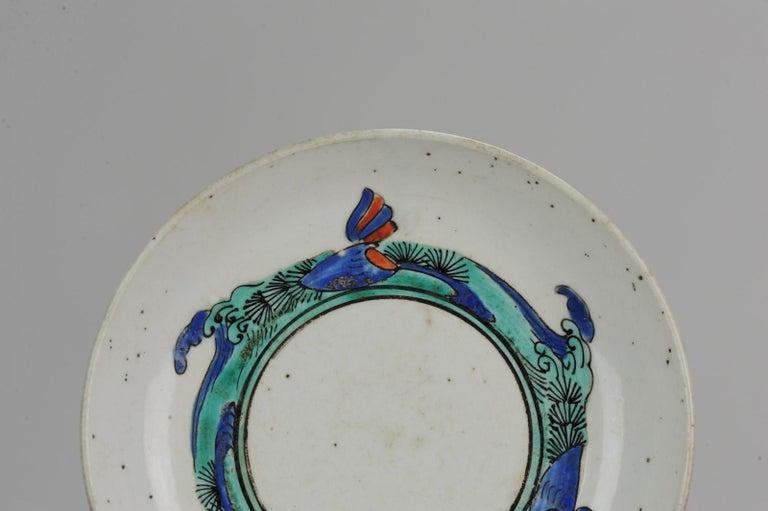Japanese Porcelain Plate Antique Early Kakiemon circa 1660-1670 Enamels For Sale 6