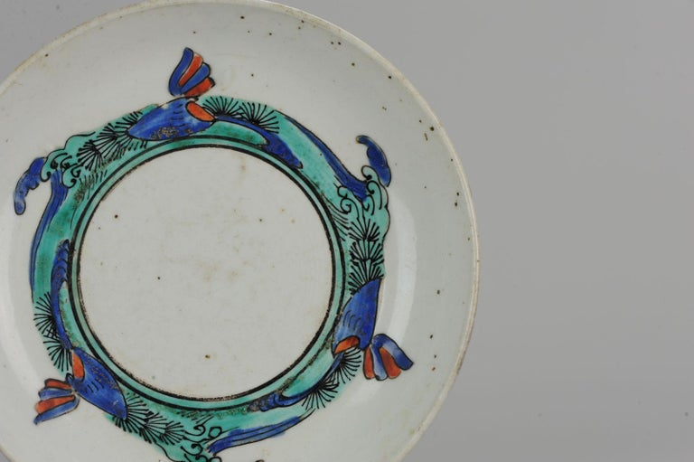 Japanese Porcelain Plate Antique Early Kakiemon circa 1660-1670 Enamels For Sale 7