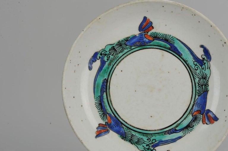 Japanese Porcelain Plate Antique Early Kakiemon circa 1660-1670 Enamels For Sale 8