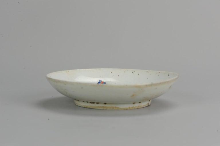 Japanese Porcelain Plate Antique Early Kakiemon circa 1660-1670 Enamels For Sale 9