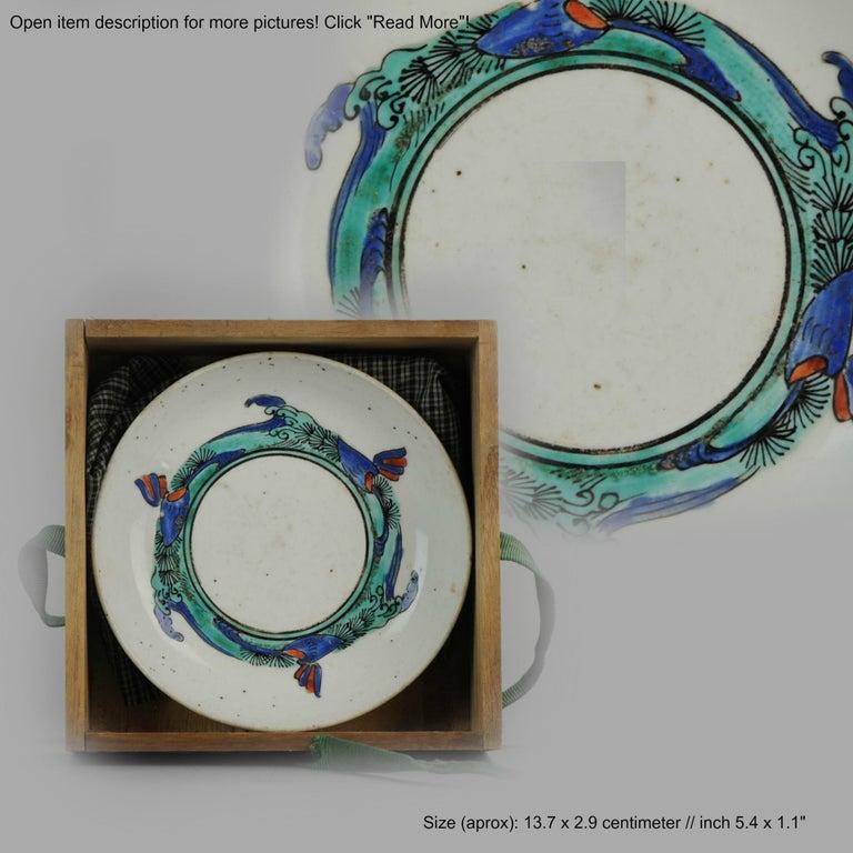 Japanese Porcelain Plate Antique Early Kakiemon circa 1660-1670 Enamels For Sale 10
