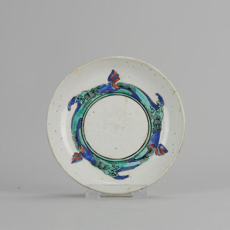 Edo Japanese Porcelain Plate Antique Early Kakiemon circa 1660-1670 Enamels For Sale
