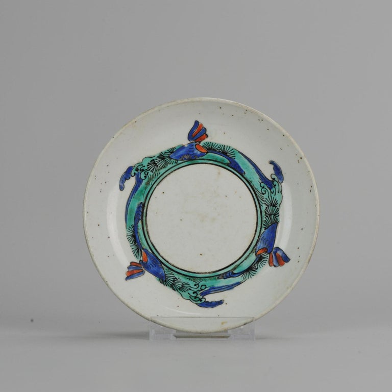 Chinese Japanese Porcelain Plate Antique Early Kakiemon circa 1660-1670 Enamels For Sale