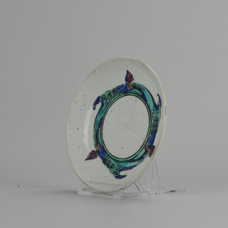 18th Century and Earlier Japanese Porcelain Plate Antique Early Kakiemon circa 1660-1670 Enamels For Sale