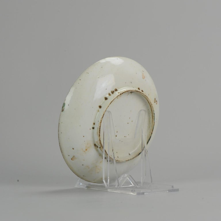Japanese Porcelain Plate Antique Early Kakiemon circa 1660-1670 Enamels For Sale 1