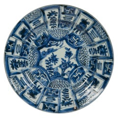 17th Century Chinese Blue and White Plate Made circa 1640