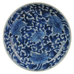 17th Century Early Kangxi Period, Flower Plate Chenghua Marked