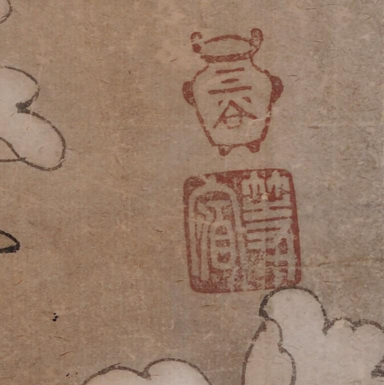 Hand-Painted 17th Century Japanese Falcon Painting, Mitani Toshuku, Unkoku School For Sale