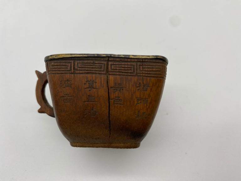 17th Century Qing Dynasty Set of 5 Chinese Bamboo Tea Cups with Silver Inlaid For Sale 11