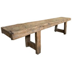 17th Century Rustic Console Table