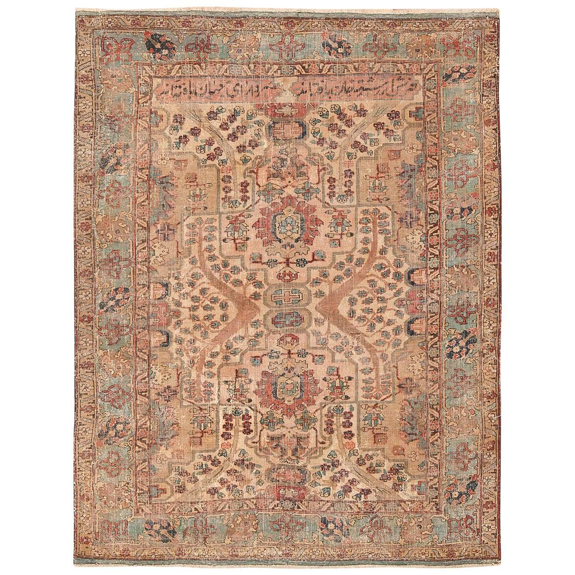 17th Century Small Size Persian Khorassan Rug. Size: 4 ft 5 in x 5 ft 9 in