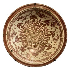 17th Century Spanish Hispano Moresque Copper Lustre Ceramic Bowl