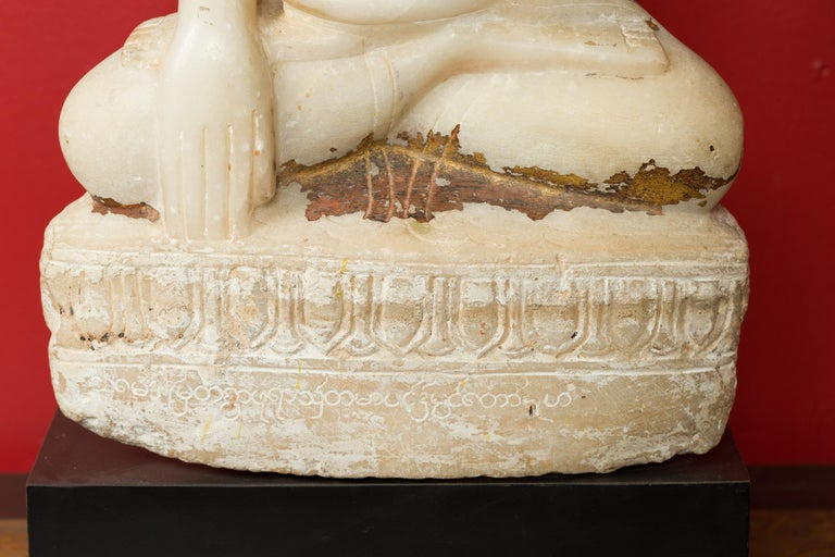 18th Century and Earlier 17th or 18th Century Burmese Shan Style Alabaster Sculpture of a Seated Buddha For Sale