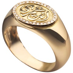 "18 Karat Gold and Pave-Set Diamond ""My Eternity"" Calligraphy Chevalier Ring"