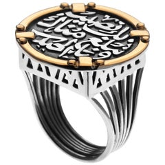 18 Karat Gold and Sterling Silver Classic Calligraphy Coin Ring