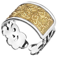 18 Karat Gold and Sterling Silver Classic Calligraphy Wraparound Ring