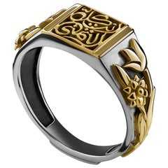 18 Karat Gold and Sterling Silver Floral Calligraphy Ring