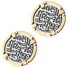18 Karat Gold and Sterling Silver Suma Calligraphy Button Stud Earrings