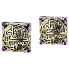 18 Karat Gold Sterling Silver Ruby and Diamond Classic Calligraphy Stud Earrings