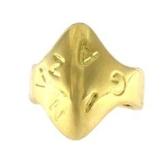 18 Karat Yellow Gold Ring Engraved Gianna