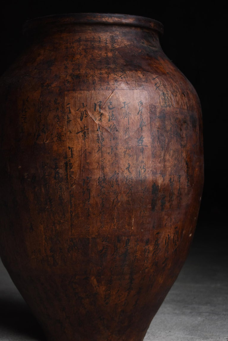 1800s-1900s Japanese Pottery Jar Edo Period Tsubo Vase Ceramic In Distressed Condition In Sammushi, JP