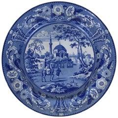 1830s English Blue and White Transferware Tchiurluk Pattern Dinner Plate