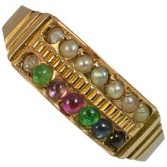 1855 Victorian 18 Carat Gold and Dearest Acrostic Stack Cluster Ring