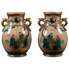 1880s Pair of Meiji Period Satsuma Vases