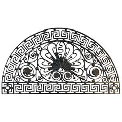 1893 Ornate Wrought Iron Grill from the United Charities Building in Manhattan