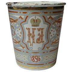 1896 Russian Tzar Nicolas II Enameled Coronation Cup Khodynka Cup of Sorrows