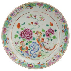 18th Century Porcelain Famille Rose Charger Southeast Asia Pre Bencharong
